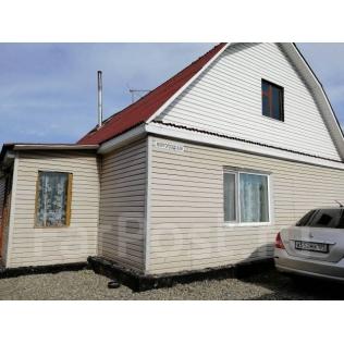 Продам или обменяю дом.